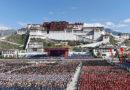 Аюка-хан и Далай-ламы